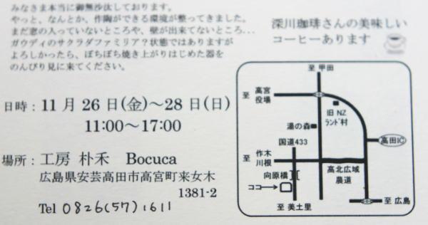 d0073587_1955632.jpg