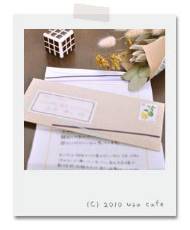 b0055088_19233764.jpg