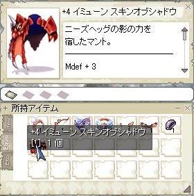 f0155797_982017.jpg