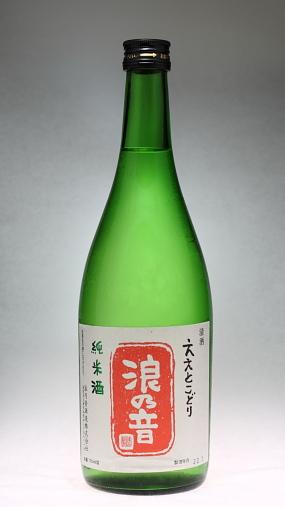 浪乃音 純米酒[浪乃音酒造]_f0138598_8945.jpg