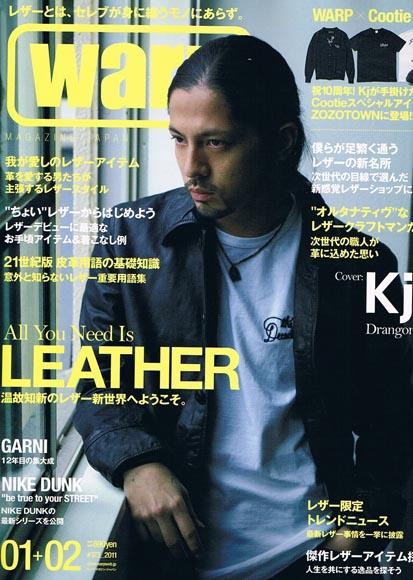 WARP magazine 01+02_d0101000_1402721.jpg