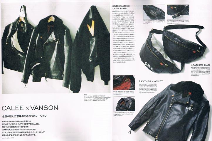 WARP magazine 01+02_d0101000_142271.jpg