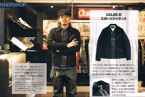 WARP magazine 01+02_d0101000_142321.jpg