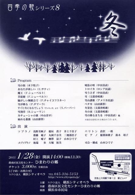 終了した活動2011_f0144003_20553897.jpg