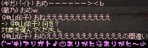 f0072010_17105957.jpg