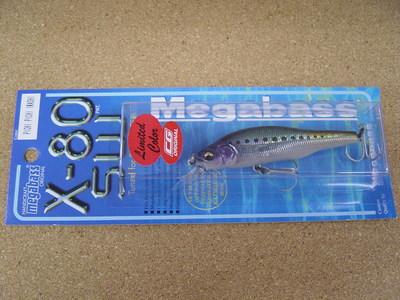 メガバス X-80SW  CGオリカラ Ltd._a0153216_23232018.jpg