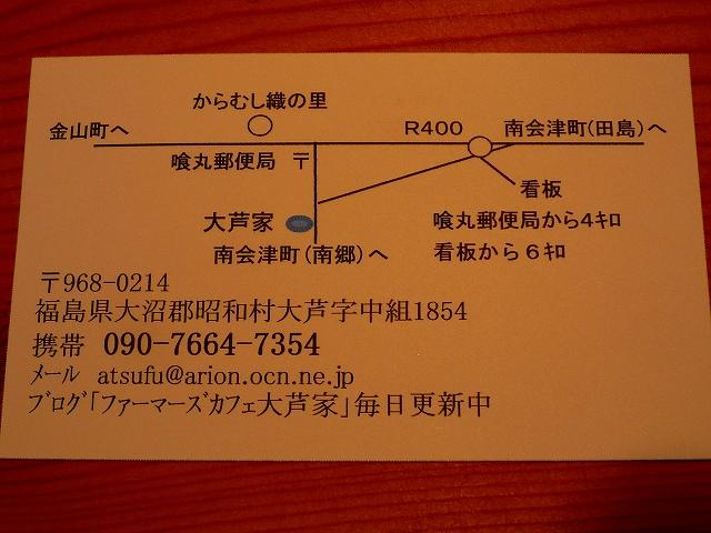 c0189218_874188.jpg