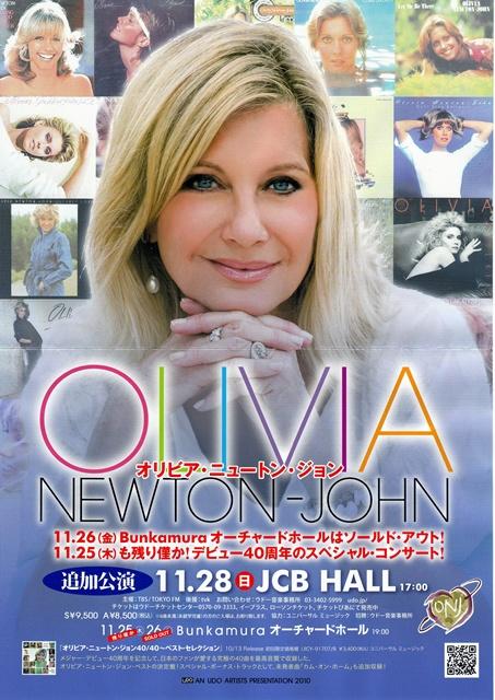オリビア・ニュートン・ジョンのコンサート_f0012718_95931.jpg