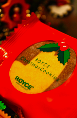 クリスマスカラー_f0170519_20501063.jpg