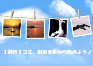 a0141423_8584063.jpg