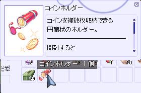 f0089123_1415953.jpg