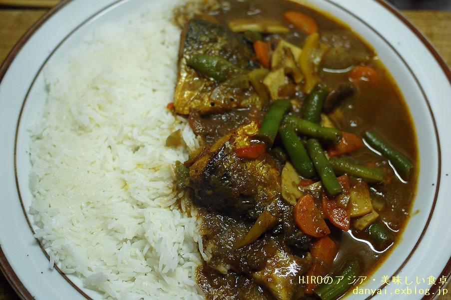 鯖と野菜のカリー_f0050226_1333483.jpg