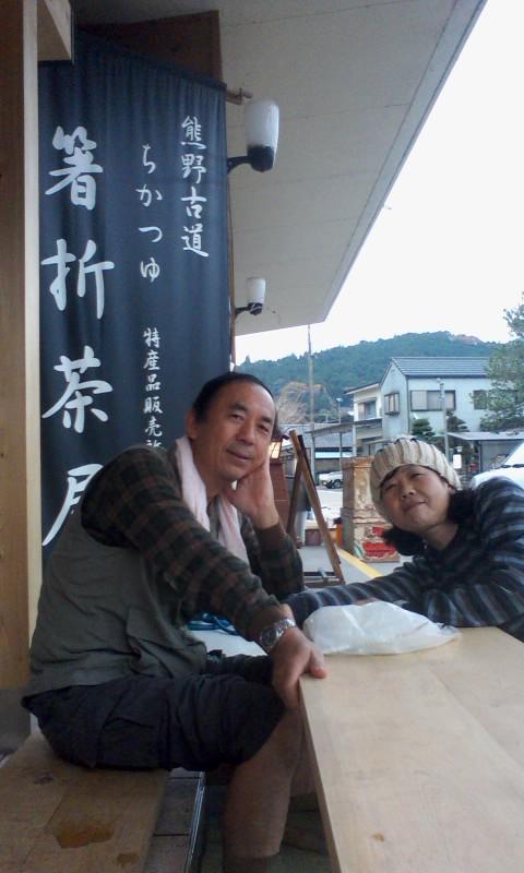 熊野 近露を楽しんで♪_a0088827_1532987.jpg