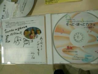 CDお買い上げ第1号♪_d0180229_2112595.jpg