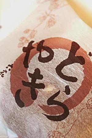 六花亭のどらやき_b0048834_555033.jpg