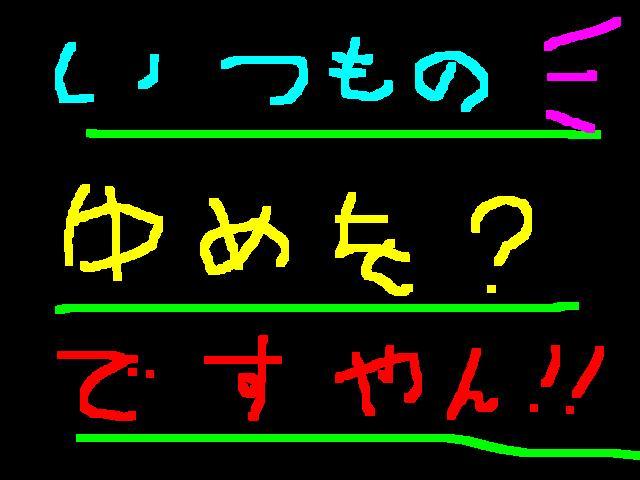 f0056935_10373948.jpg