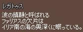 f0191443_21234348.jpg