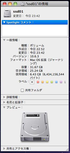a0032346_211251.jpg