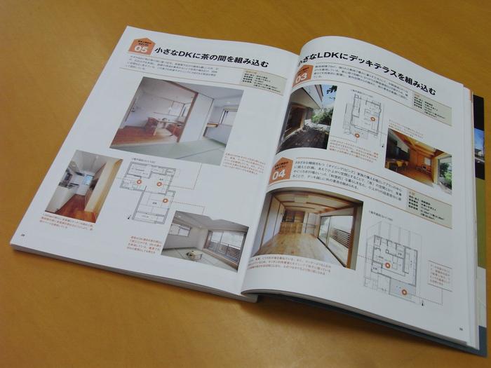 建築知識ビルダーズ№03 発売_c0019551_12233992.jpg