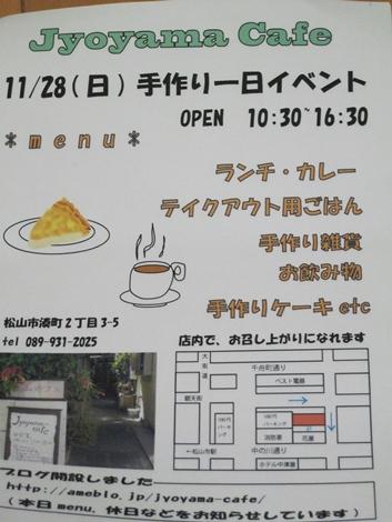 b0193754_201022.jpg