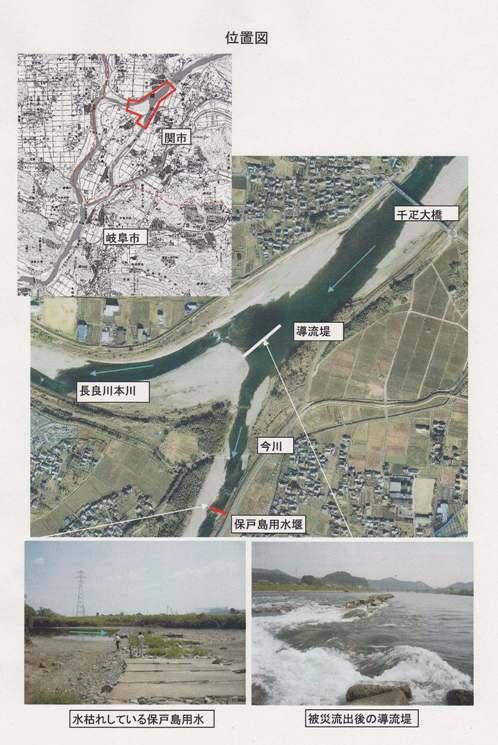 続・続・ 今川 2010.11.21「小さな命」救出作戦_f0197754_0282159.jpg
