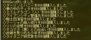 b0199155_2129507.jpg