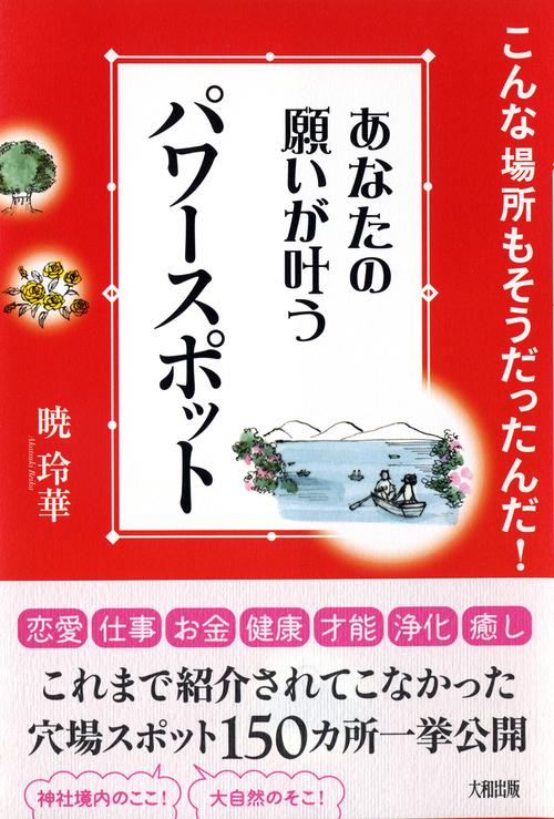 新刊です!_d0082655_15313810.jpg