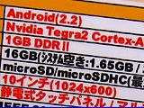 b0045558_20211829.jpg