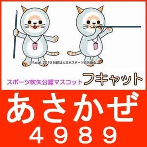 d0199964_183768.jpg
