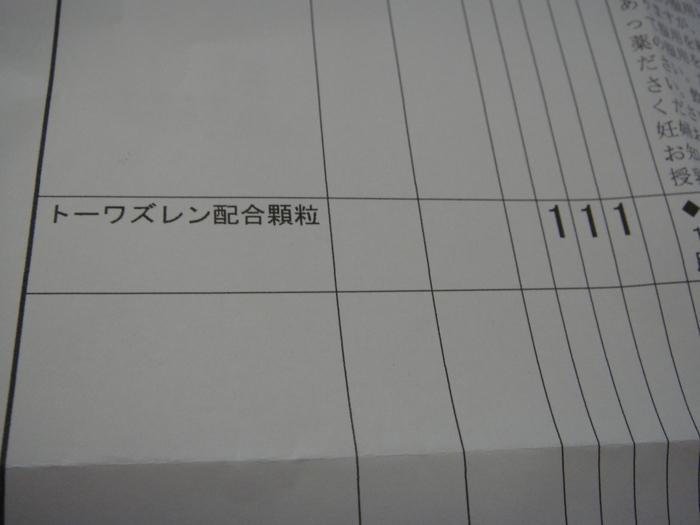 a0152269_15341696.jpg