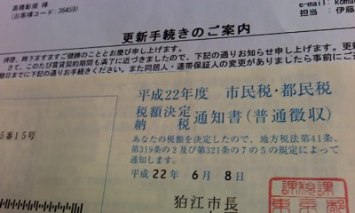 f0134270_12202858.jpg