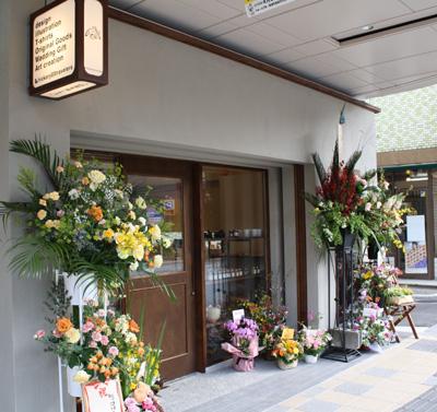 ヒッコリー スリー トラベラーズさんの店舗デザインに「2010 NIIGATAショップデザイン賞」_e0202275_1347862.jpg