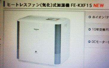 c0107180_2231168.jpg