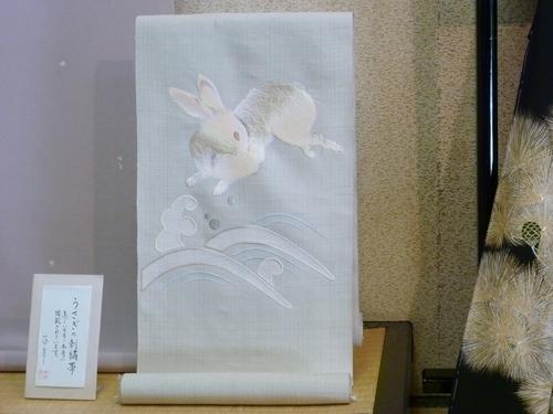 兎(うさぎ)柄の帯  美しいキモノ 冬号_d0159384_16184876.jpg