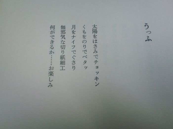 f0035084_14345360.jpg