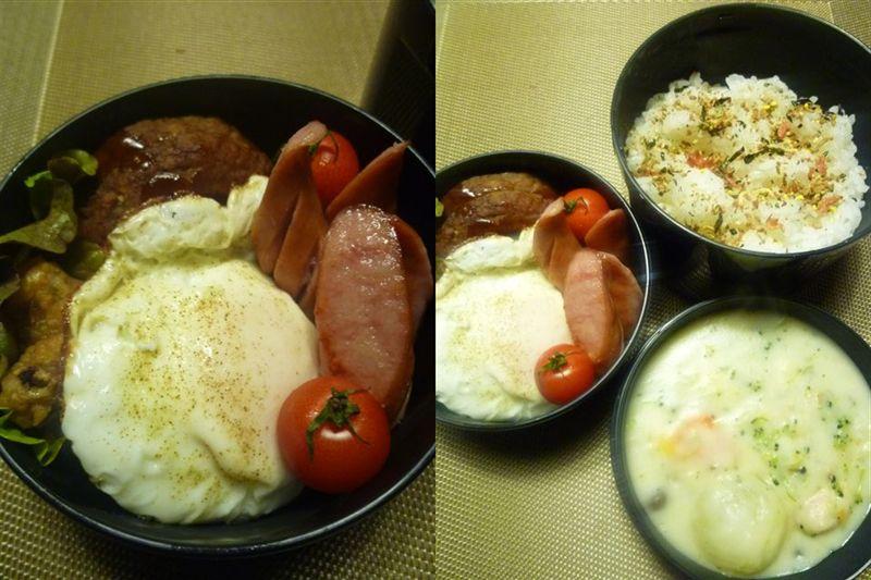 冷凍庫の奥の方から、使い残りの食材を引っ張り出しての夕飯作り(*^^)v_b0175688_23405190.jpg