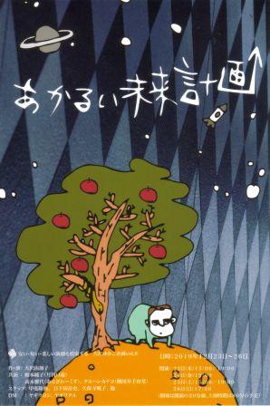 榎本純子 客演情報_f0086488_23471216.jpg