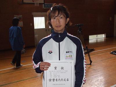大志田紀子選手インプレッション!_c0003493_9454732.jpg