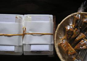 実りの秋のごはん~「菜食べんとう」_e0055098_22463532.jpg