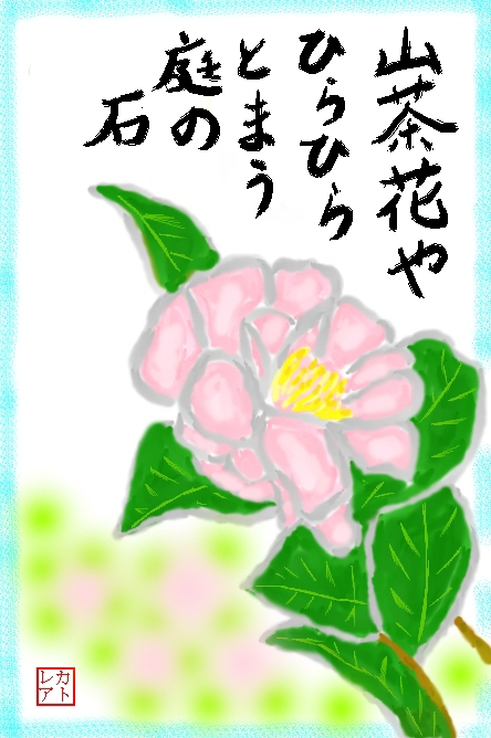 f0124098_740833.jpg