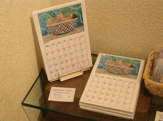 高円寺裏通り猫展 11日目  _e0134502_13463018.jpg