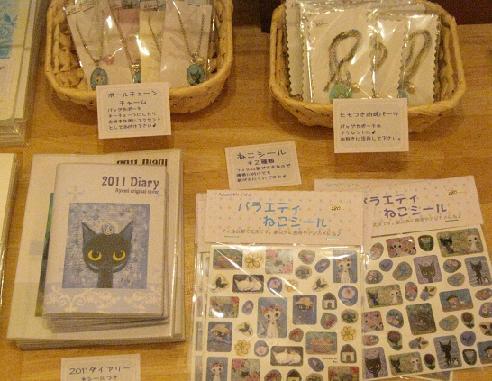 高円寺裏通り猫展 11日目  _e0134502_13464781.jpg