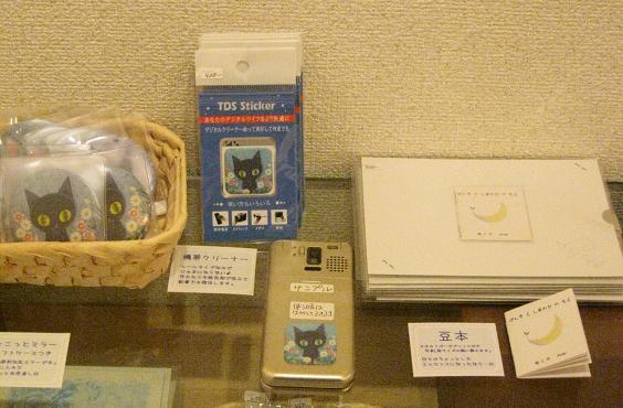 高円寺裏通り猫展 11日目  _e0134502_13472918.jpg