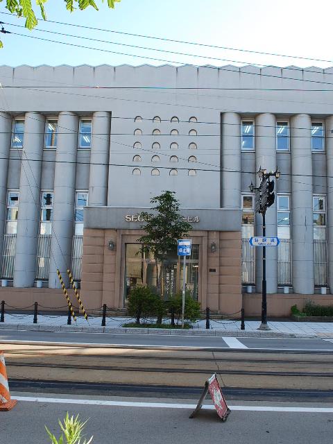 函館・百十三銀行本店(建築家・関根要太郎作品研究、その7)_f0142606_19252975.jpg
