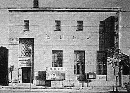 函館・百十三銀行本店(建築家・関根要太郎作品研究、その7)_f0142606_19435955.jpg