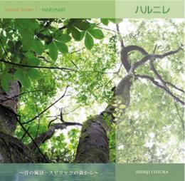 f0226208_14505858.jpg