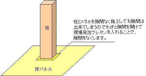 c0153412_8271137.jpg