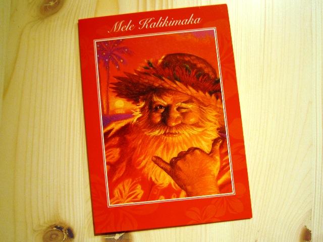 ハワイバージョンのクリスマスカード_f0191324_2352425.jpg