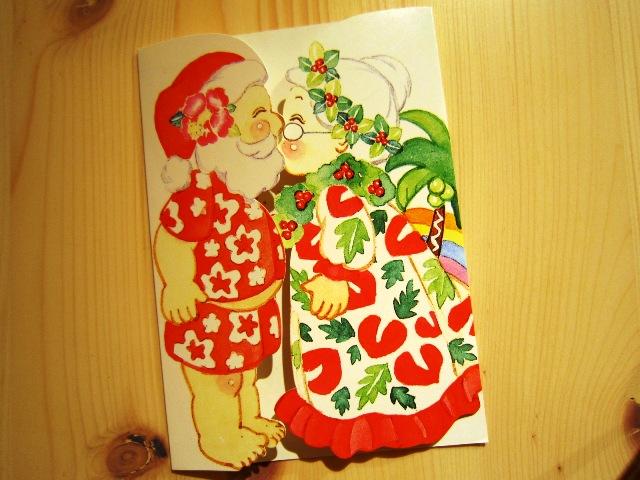 ハワイバージョンのクリスマスカード_f0191324_2362640.jpg