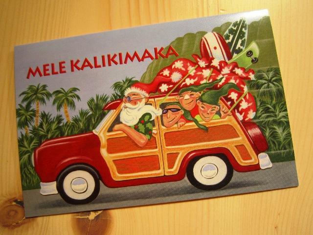 ハワイバージョンのクリスマスカード_f0191324_236825.jpg